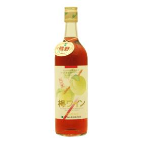 梅ワイン(ロゼ)